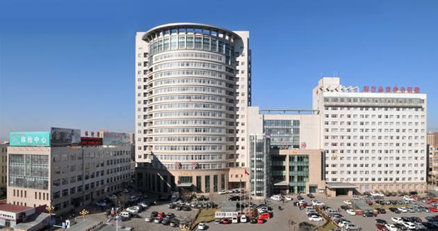 葫芦岛市中心医院:辽宁绥四建设工程集团有限公司